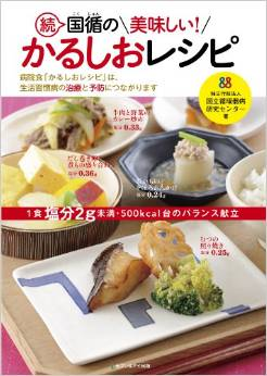 20150324_karushio_04