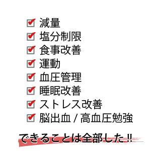 20150328_stop_medicine_01-01