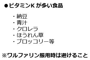 20150407_natto_06