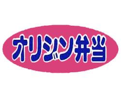 20150412_orign_logo_01