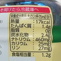 20150413_ingredient_labeling_01