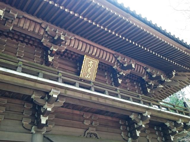 20150416_takaozan_04b