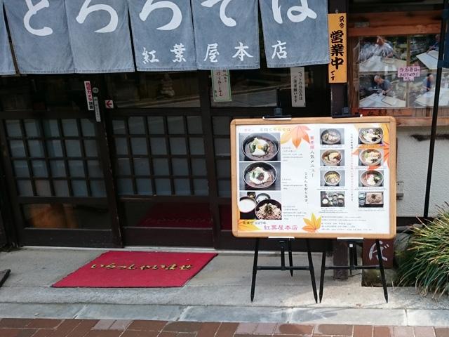 20150416_takaozan_15b