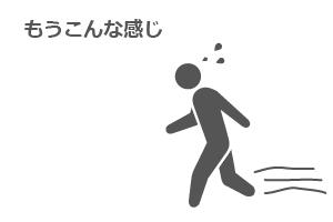 20150421_running_01