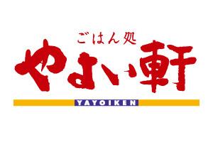 20150622_yayoi_logo