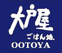 20150628_ootoya_logo