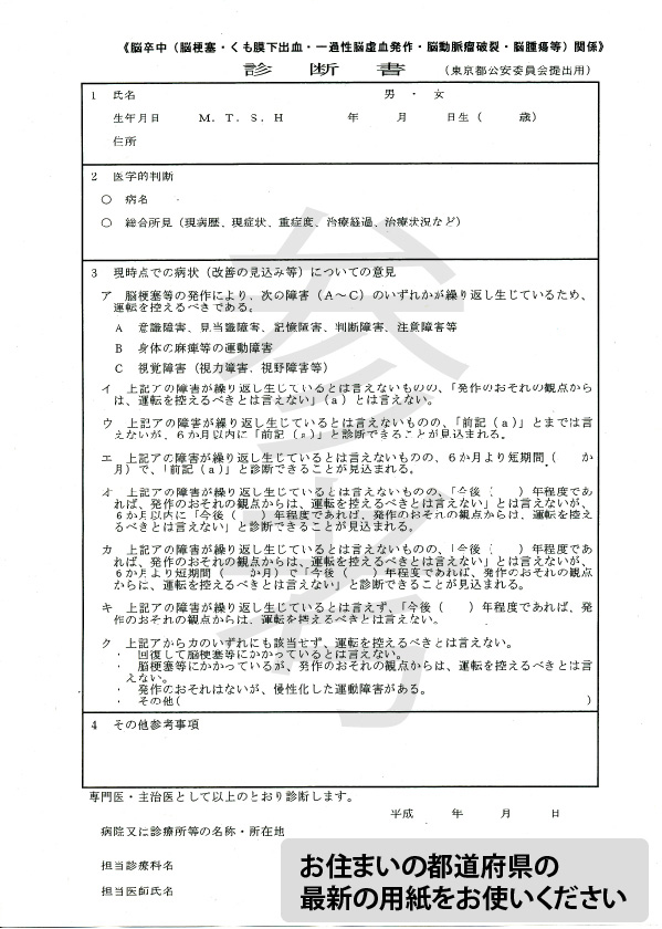 20160118_drivers_license_13b