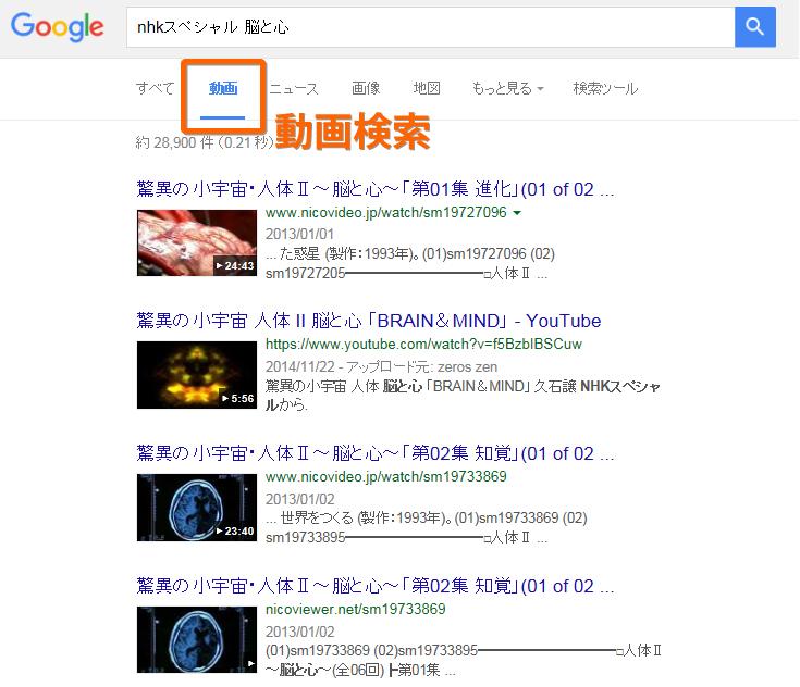 20160126_nhk_special_03