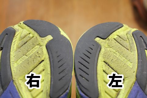 20160223_running_shoes_03