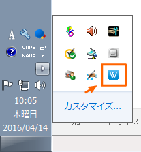 20160413_13