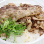 松屋 牛焼肉定食をタレ/ドレッシング無しの塩分1.3gで食べることが出来るのか