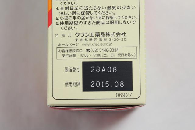 20160605_03