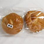 東京・成増の激安パン屋さん「富士食品」の無塩パンを食べてみた