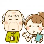 失語症経験者が語る「失語症とは」 介護者へのアドバイス