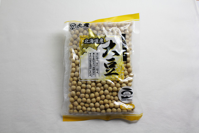 20161027_soybeans_04