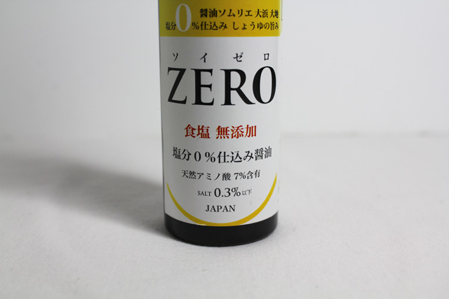 20161124_soyzero_02