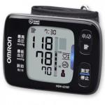 手首式血圧計の補正をしよう