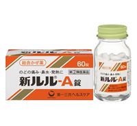 cold_medicine_04