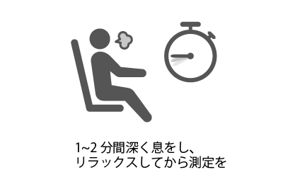 measurement_of_blood_pressure_08