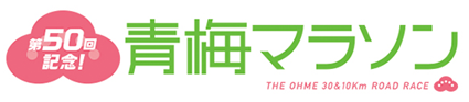 ome_logo_01