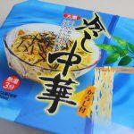 塩分1.8gのカップ麺 大黒食品「冷やし中華」を食べてみた