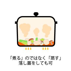 soup_and_salt_05