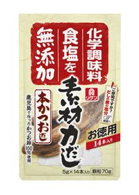 sozairyoku_dashi_katsuo